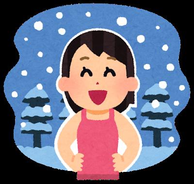冬でも丈の短い衣類の画像